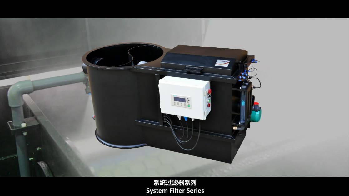 科图水处理转鼓过滤器